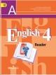 Английский язык 4 кл. Книга для чтения 3й год обучения с online